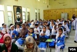 لڑکیوں کا ایک اسکول