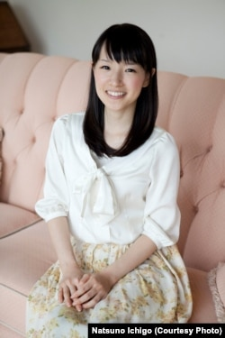 "Marie Kondo is the author of the best-selling book, ""The Life-Changing Magic of Tidying Up"" (Photo Credit: Natsuno Ichigo)"
