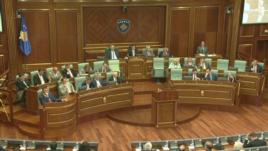 Parlamenti miratoi në parim ligjin për Gjykatën e Posaçme