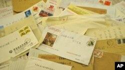 VOA北京邮政信箱收到的来信