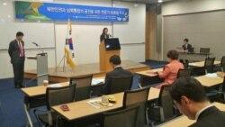 [헬로서울 오디오] 북한인권과 남북통합 공진을 위한 토론회