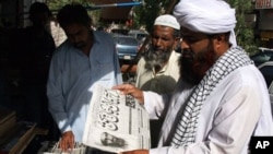Пакистан: Смртта на бин Ладен е удар за терористичките групи