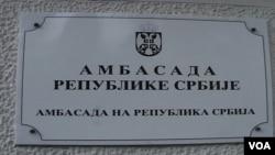Tabla na zgradi Ambasade Srbije u Skoplju