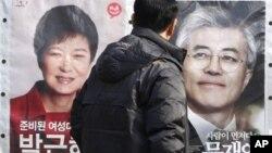 [뉴스 풍경] 탈북자들의 한국 대선