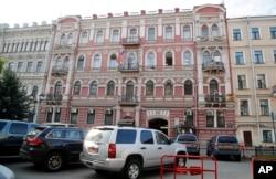 美國駐聖彼得堡領事館外景