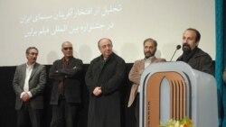 ستایش سینماگران از برندگان ایرانی جشنواره برلین