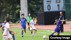ျမန္မာအသင္းႏွင့္ ထိုင္းအသင္းကစားစဥ္ (myanmar football federation)