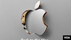 Grupos ambientalistas chinos acusan a Apple de no responder a preocupaciones sobre cuestiones ambientales.