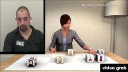 虛擬人教授砍價技巧(視頻截圖)