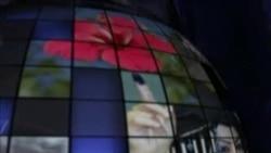Weşana Radyo-TV 17 meha 1, 2013