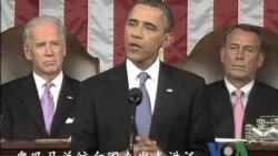 奥巴马总统向国会提交就业法案