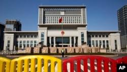 山东省高级人民法院