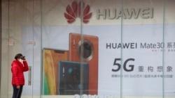ကုိရုိနာဗုိင္းရပ္ေၾကာင့္ Huawei ရဲ႕ 5G အေပၚ ဆုံးျဖတ္ခ်က္ေျပာင္းႏုိင္ေၾကာင္း ၿဗိတိန္ေျပာ