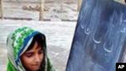 Education Aid For Sindh Province