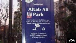 التاب علی پارک