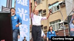 台湾最大在野党国民党总统参选人、高雄市长韩国瑜21日出席挺韩游行活动(韩国瑜脸书)