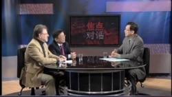 中朝关系和半岛局势如何走向?