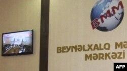 Azərbaycan interneti beynəlxalq kütləvi tədbirlərə hazırdırmı?
