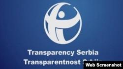 Nevladine organizacije upozoravju da u javnoj upravi u Srbiji vlada v.d. stanje, Foto: VOA, (ilustracija arhiva)