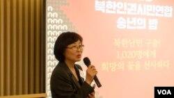 북한인권시민연합의 김영자 국장이 최근 열린 행사에서 탈북민 구출 지원 1000명 돌파를 기념해 후원자들에게 감사인사를 하고 있다.