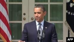 Prezident Obama büdcə defisitinin ixtisarı planını açıqladı