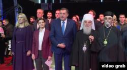 Zvanice na svečanoj akademiji povodom Dana Republike Srpske, u Banjaluci, Bosna i Hercegovina, 9. januara 2020.