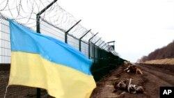 В районе украино-российской границы неподалеку от Горловки. Архивное фото.