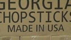 美国专讯:一双美国制造筷子的故事