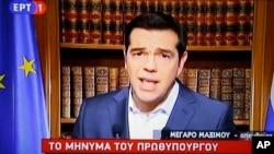 希腊电视台播放希腊总理齐普拉斯讲话(2015年7月1日)
