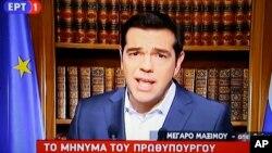 Thủ tướng Hy Lạp Alexis Tsirpas tuyên bố sẵn sàng chấp nhận hầu hết các điều kiện của Ủy hội Châu Âu về khoản tiền cứu nguy mới.