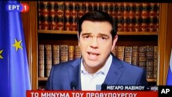 """PM Alexis Tsipras mendesak rakyat Yunani agar memberi suara """"tidak"""" dalam referendum hari Minggu 5/7 (foto: dok)."""