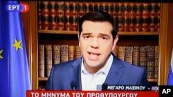 El primer ministro griego, Alexis Tsirpas, volvió a exhortar a votar por el No en el referéndum del domingo.