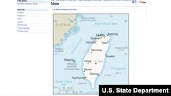 美国国务院网站上的台湾地图