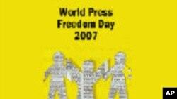 U.S. On Protecting Press Freedom