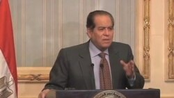 Египетские обвинения в адрес американцев