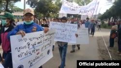 ေထာင္က်ေနတဲ့ ကခ်င္ၿငိမ္းခ်မ္းေရးလႈပ္ရွားသူသံုးဦးလြတ္ေျမာက္ေရး ေတာင္းဆိုဆႏၵျပေနၾက ( သတင္းဓာတ္ပံု Credit to Kachin Youth Movement)