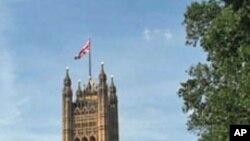 Barnaamij: Shirka London Q-2aad