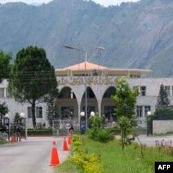 Kashmirning Pokiston nazoratidagi qismi