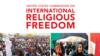 Помпео: одно из наших достоинств – приверженность защите религиозной свободы в мире