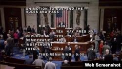 25일 하원 전체회의에서 북한-이란-러시아 제재법이 찬성 419대 반대 3으로 채택됐다.