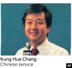 美国之音中文部资深编辑张光华(1985年1月)
