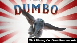 """A """"Dumbo"""" promotional poster"""