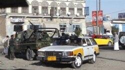 دادگاه استيناف مجازات مرگ را برای چهار مهاجم به سفارت آمريکا در يمن تائيد کرد