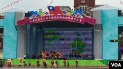 台灣總統就職典禮預演(美國之音黃耀毅拍攝 )