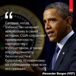 Obama's statement on the passing of Uzbek leader Islam Karimov