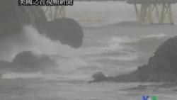 2011-09-03 美國之音視頻新聞: 颱風塔拉斯襲擊日本西部