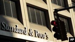 ຕຶກອາຄານຫ້ອງການອົງການໃຫ້ຄະແນນສິນເຊື່ອThe Standard & Poor's ທີ່ນະຄອນນີວຢອກ.