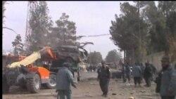 ئاکامی تهقینهوه خۆکوژیـیهکهی ههرێمی هێلمهندی ئهفغانسـتان