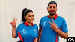 میرویس اشرف و آریانا سعید