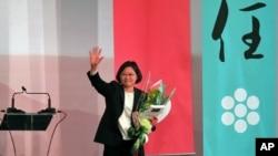 民進黨主席蔡英文11日宣布參選2012年總統大選的黨內初選